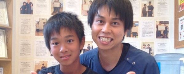 nishiokaseikotusinkyuin.a-sia918.com_wp-content_uploads_2018_03_IMG_2214