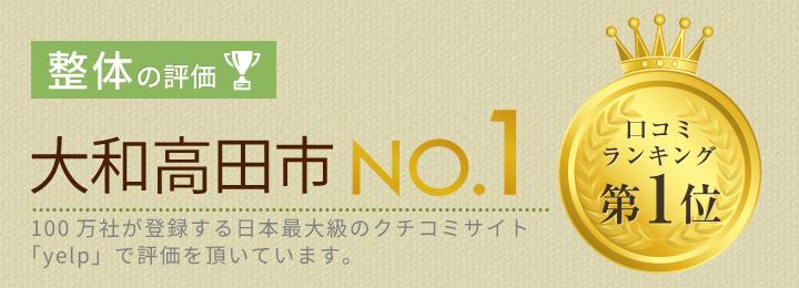 nishioka_22